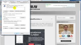 Как сменить домашнюю страницу в Internet Explorer(http://biznessystem.ru/2015/03/kak-yandex-sdelat-startovoj-stranicej/ Интернет Эксплорер является самым популярным браузером, так как..., 2015-09-05T14:25:16.000Z)