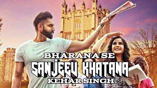 Kehar singh PARMISH VERMA dj sanjeev khatana Reggaton vibration mix
