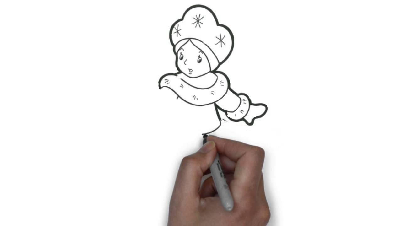 Картинки уау нарисовать снегурочку с 9 лет