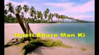 Hindi full karoke dil hai chota sa