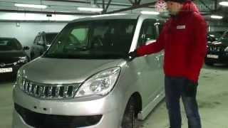 Mitsubishi Delica D:2 2011 год 1.2 л. Без пробега по России от РДМ-Импорт