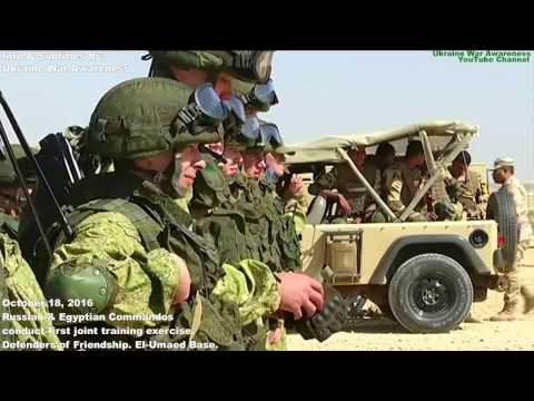 "First Joint Russian-Egyptian Military Airborne Exercises in Egypt ""Defenders of Friendship 2016""."