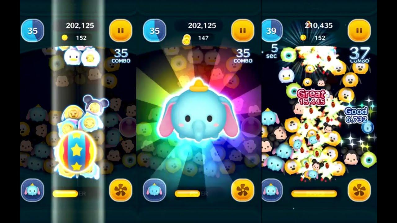 Disney Tsum Tsum Para Colorear Dumbo: 694,411 (no Powerup