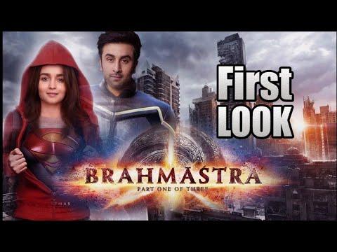 BRAHMASTRA Trailer | Ranbir Kapoor| Amitabh Bachan new ...