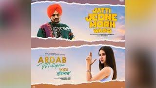 Jatti Jeone Morh Wargi Sidhu Moosewala | Sonam Bajwa (oficial ) Sorry from sidhu bai