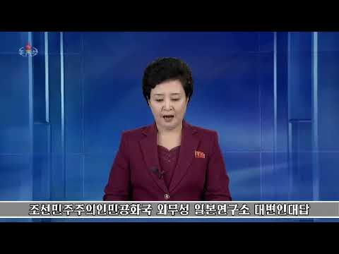 主義 朝鮮 人民 共和国 民主