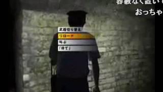 (コメ付き)【SIREN2】藤田 茂 :5時00分「再会」終了条件2(hard)