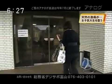 Japan POLIO rehabilitation center
