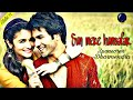 || Status 12 || Sun mere humsafar || Dharmendra ||Download from the description ||