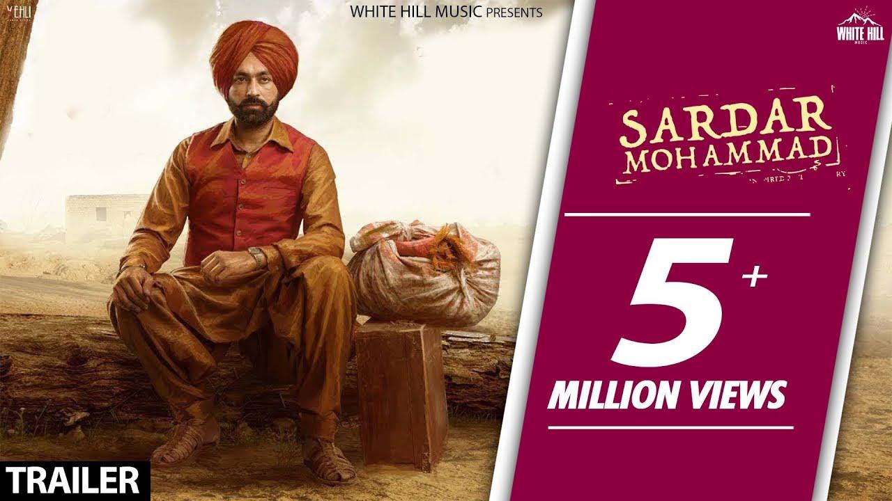 Sardar Mohammad (Trailer) Tarsem Jassar-Vehli Janta Films-White Hill Studios-Rel on 3rd Nov