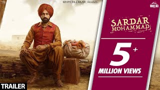Sardar Mohammad | Tarsem Jassar | White Hill Studios | Releasing on 3 Nov 2017 | Latest Punjabi Movie