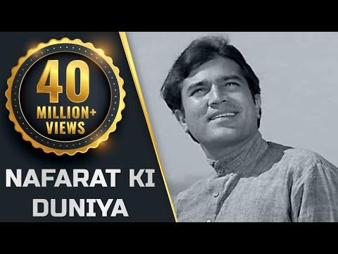 Nafrat Ki Duniya | Haathi Mere Saathi | Rajesh Khanna & Tanuja | sarraf film production