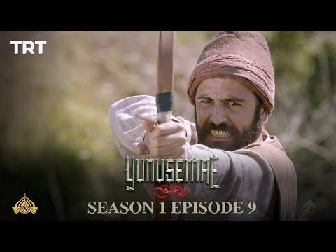 YUNUS EMRE - RAH-E-ISHQ | SEASON 1| EPISODE 9 (URDU DUBBING BY PTV)