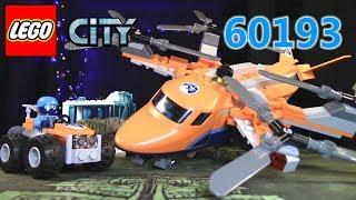 LEGO CITY 60193 Арктический вертолёт (ОБЗОР)