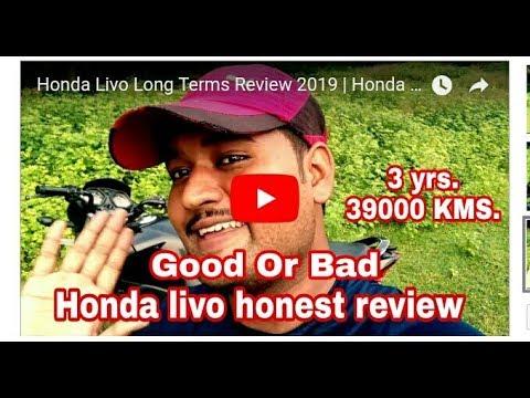 Honda Livo Review |  Long Term Review 2019 | Honda Livo Good Or Bad | Honda Livo Review In Hindi |