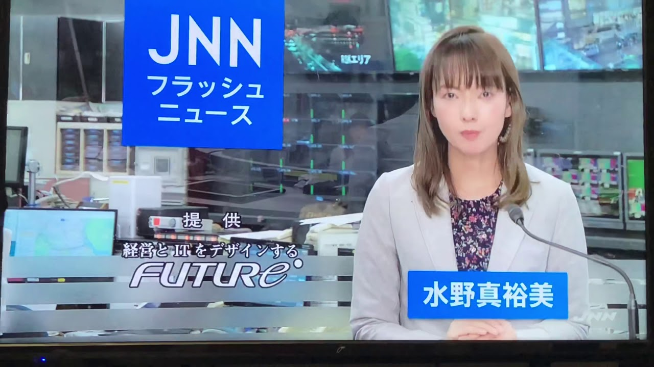 Jnnフラッシュニュース Op