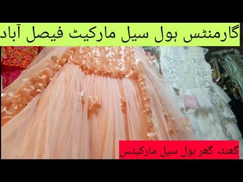 Garments Wholesale Market Faisalabad Review | Gahnta Ghar Faisalabad wholesale Markets