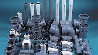 видео Трубы канализационные для внутренней канализации