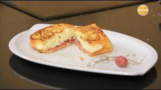 توست فرنساوي بالجبنة والبسطرمة - عصير جزر بالاناناس   سندوتش وحاجة ساقعة حلقة كاملة
