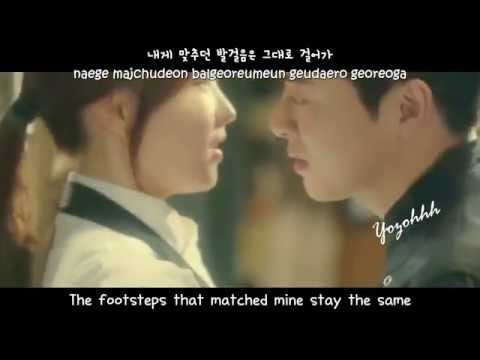 Jay Park (박재범) - Eyes FMV (Oh My Ghost OST)[ENGSUB + Romanization + Hangul]