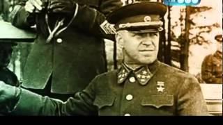 Маршал Жуков Солдат не жалеть.