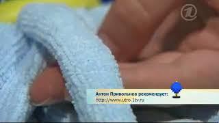 Антон Привольнов — как правильно выбирать швабру