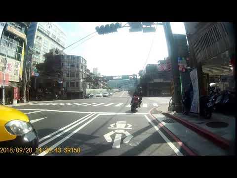 基隆市 計程車違規 連續跨越雙白線