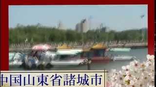 龍造寺寿秀・山東省青島市・諸城市・農業視察旅ー2