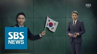 민족대표 33인 폄훼 논란