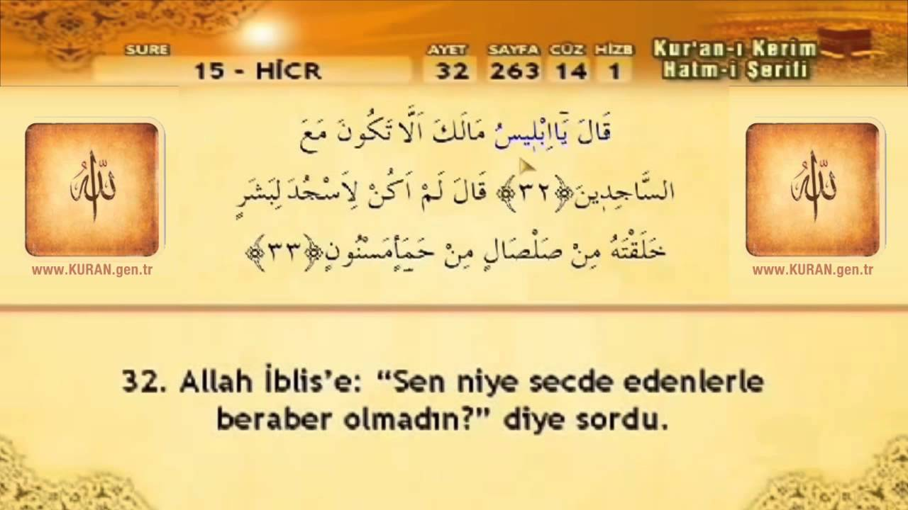 15  Sure   Hicr Suresi