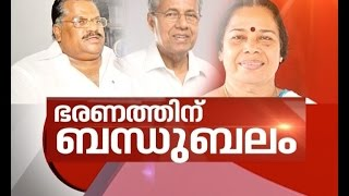News Hour 06/10/16 Asianet News Channel