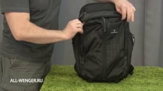 Обзор рюкзака VICTORINOX Vertical-Zip Laptop Backpack