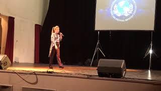 Элеонора Дышлевая,г.Миргород,Украина.Международный фестиваль»Пражский звездопад-2017».