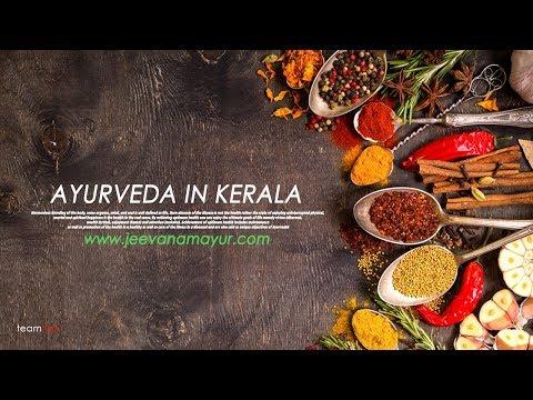Ayurveda in Kerala - Jeevanam Ayurveda hospital Kannur - Local TV Commercial 2016