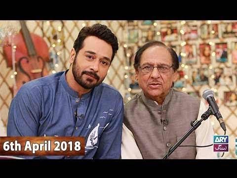 Salam Zindagi With Faysal Qureshi - 6th April 2018 - ARY Zindagi Drama
