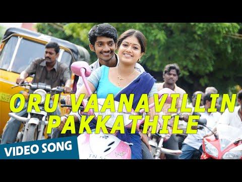 Oru Vaanavillin Pakkathile Official Video Song | Kaadhal Solla Vandhen | Yuvan Shankar Raja