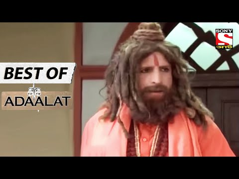 Judge In The Witness Box - Best of Adaalat (Bengali) - আদালত - Full Episode