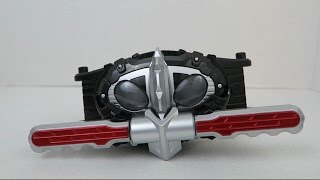 Review: Kamen Rider Amazons Dx Amazons Driver