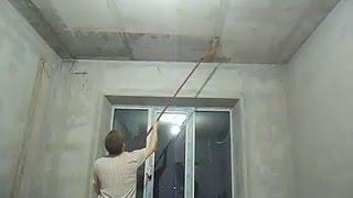 Подготовка потолка к ремонту(Подготовка потолка к ремонту. Особой тщательности предполагает подготовка потолка под покраску. Наиболее..., 2014-08-08T09:19:48.000Z)