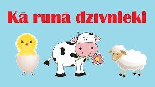 Kā runā dzīvnieki. Bērnu dziesma latviešu valodā.