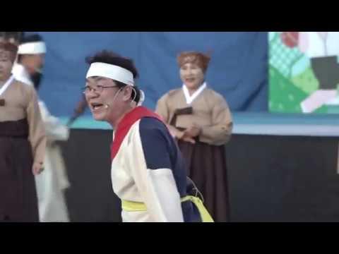 제 57회 탐라문화제 3일차 탐라광장 하이라이트