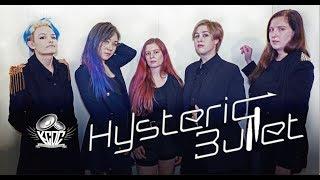 GARNiDELiA | Hysteric Bullet 踊ってみた | DANCE COVER [KCDC]