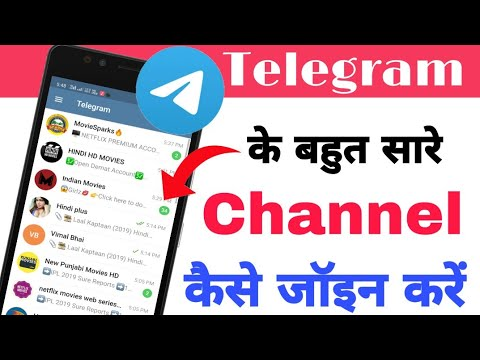 How to join unlimited telegram channel // How to find ...