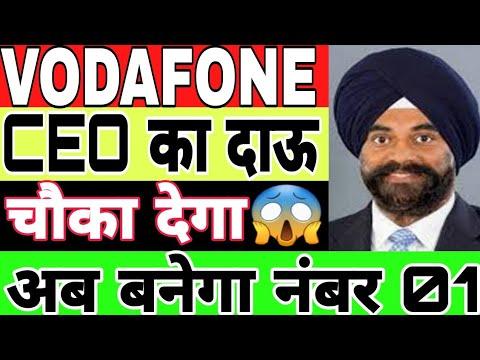 VODAFONE IDEA SHARE LATEST NEWS | VODAFONE IDEA  SHARE | VODAFONE IDEA | TELECOM SECTOR NEWS