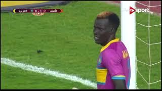 هدف الأهلي الأول في مرمى اطلع برة .. صلاح محسن - بالجول
