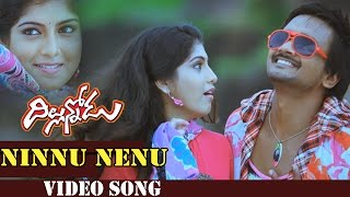 Dillunnodu Movie || Ninnu Nenu Video Song || Sairam Shankar, Priyadarsini  Hd 1080p