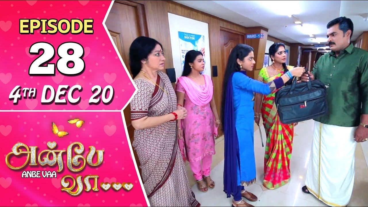 Anbe Vaa Serial | Episode 28 | 4th Dec 2020 | Virat | Delna Davis | SunTV Serial |Saregama TVShows