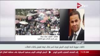 'المرور': كثافات مرورية ناحية كوبري الجيش بسبب كسر غطاء غرفة الكابلات