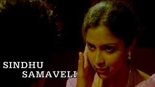 Sindhu Samaveli | scene- 5 | Amala Paul | Harish kalyan | kanja Karupu | Ghajini