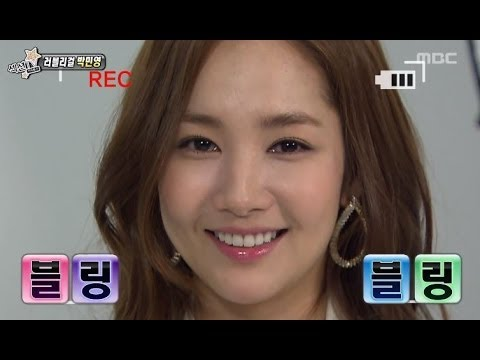 Section TV, Park Min-young #13, 박민영 20140302